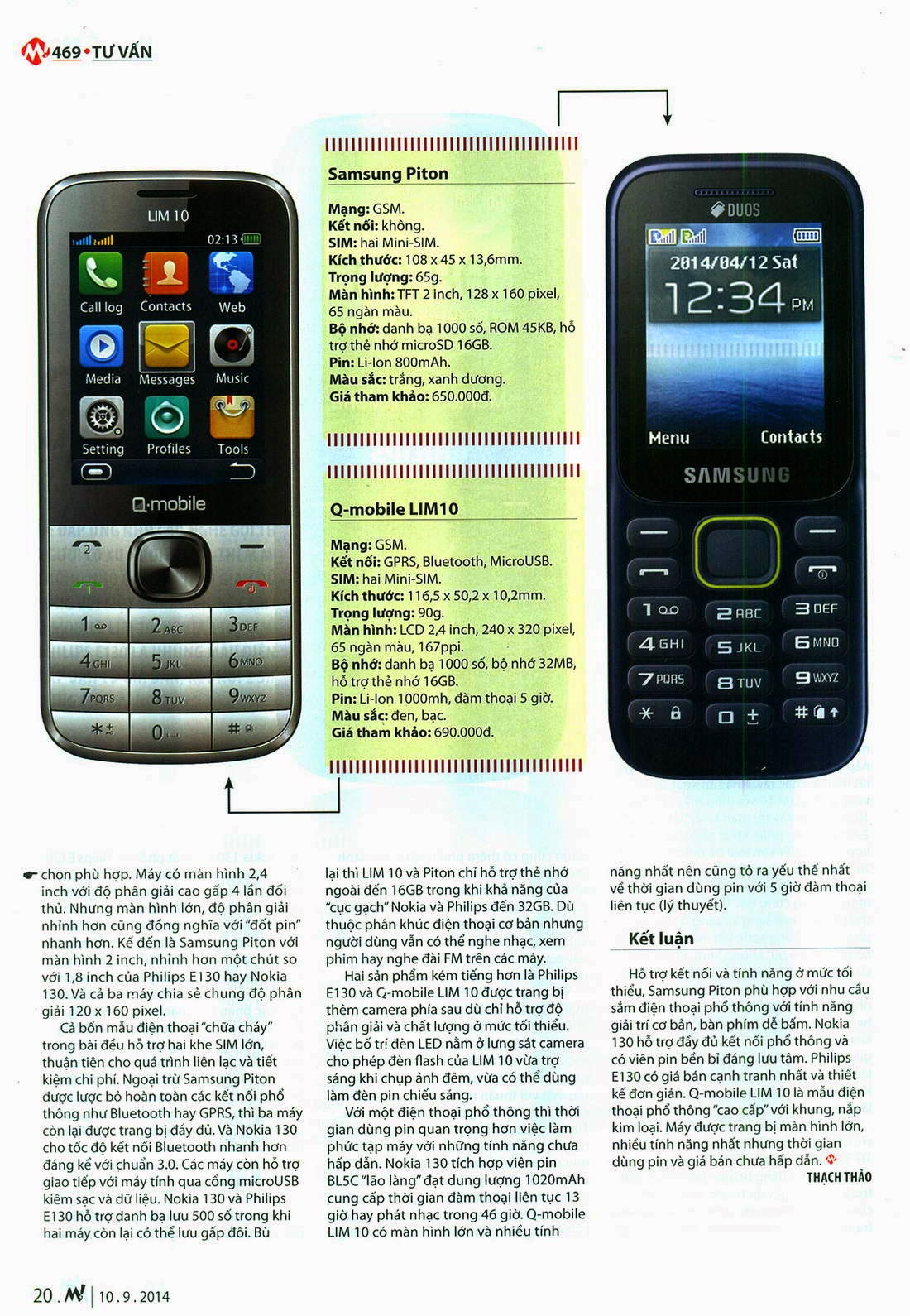 EChip Mobile 469