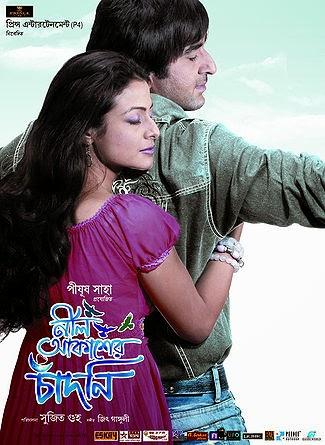 new bangla moviee 2014click hear............................ Neel+Akasher+Chadni+New+Bengali+Full+Movie+%25282%2529