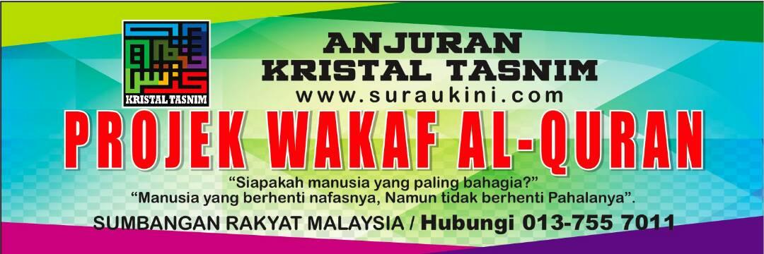 Projek Wakaf Al Quran