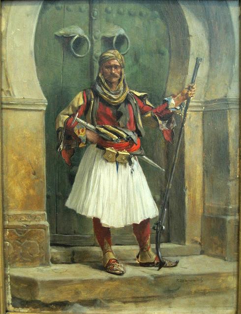 Γκεκαριά-Gegëria