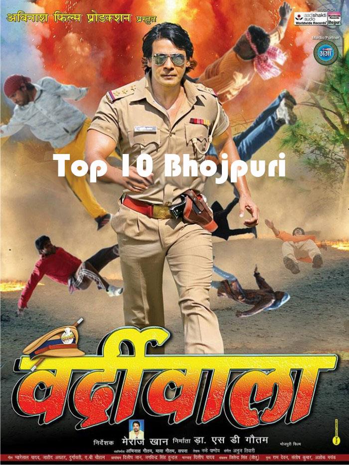 Khakhi Vardiwala  Poster wikipedia, Viraj Bhatt, Madhuri Mishra HD Photos wiki