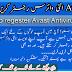 Now Avast antivirus Crack free Regestration