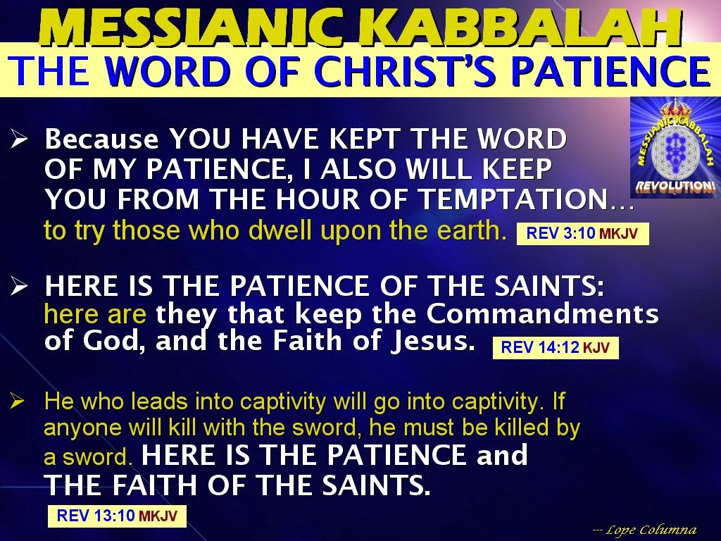 The messianic kabbalah revolution philadelphia 12 because you philadelphia 12 because you have kept the word of my patience i also will keep you from the hour of temptation which will come upon all the habitable altavistaventures Gallery