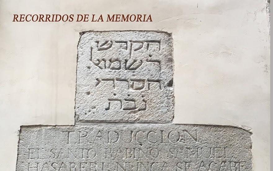 RECORRIDOS DE LA MEMORIA