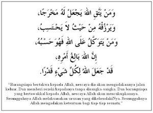 ayat pembuka rezeki