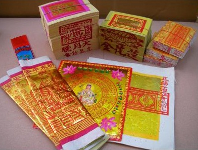 essay taoism essay