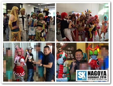Nagoya Japan - International Cosplay Show @ Centrair Airport