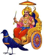 Shani Trayodashi 2015