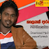 Kaalayak Aran - MG Dhanushka New Song