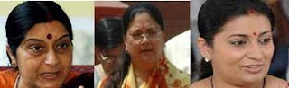 Three BJP leaders facing corruption charges