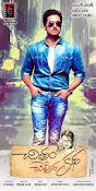 Chitram Cheppina Katha Movie wallpapers-thumbnail-5