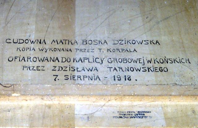 Zaplecek obrazu Matki Boskiej Dzikowskiej w kościele na Browarach w Końskich, 2010, fot. M. Brzeziński.