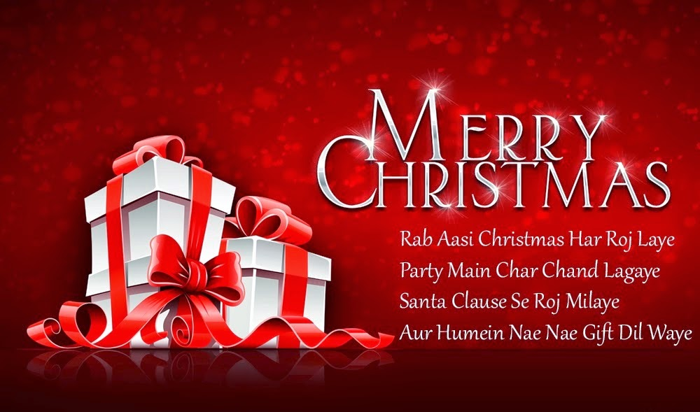 Merry Christmas Sms Wishes Whatsapp Status In Hindi Quotes Wallpapers