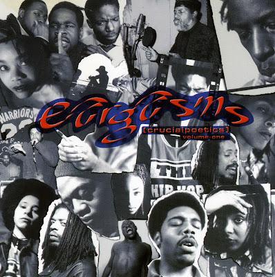 VA – Eargasms: Crucialpoetics, Volume One (CD) (1997) (FLAC + 320 kbps)