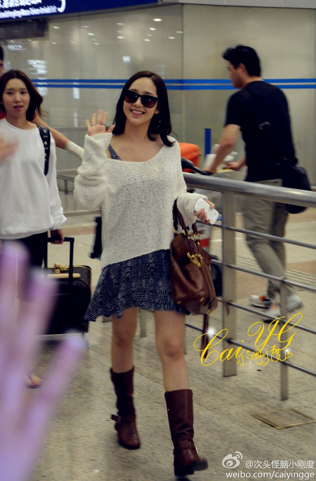 Park Min Young 박민영 Minyoung Airport Fashion
