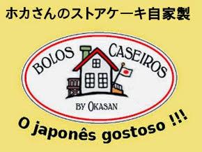 Bem vindo(a) ao blog Bolos Caseiros by Okasan !