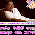 Nanda Malani Best 387 Sinhala Mp3 Songs Download