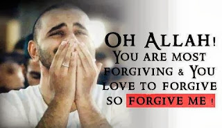 How do we know that Allah forgive us for the sins we did before ?
