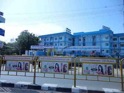 Arvind Eye Hospital - Tirunelveli - www.tirunelvelipictures.com/