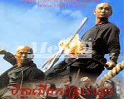 [ Movies ] Beta Cherng Kantrai Hoh Kamtech Chaor Samout - Khmer Movies, chinese movies, Short Movies