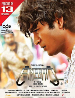 Anegan (2015)