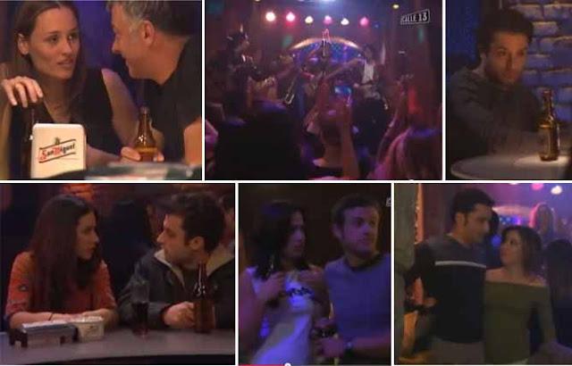 Bar de la serie de Antena 3 Policías en el corazón de la calle, La Cueva