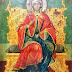 Ημέρα μνήμης του μαρτυρίου της Αγίας Μαρίνας