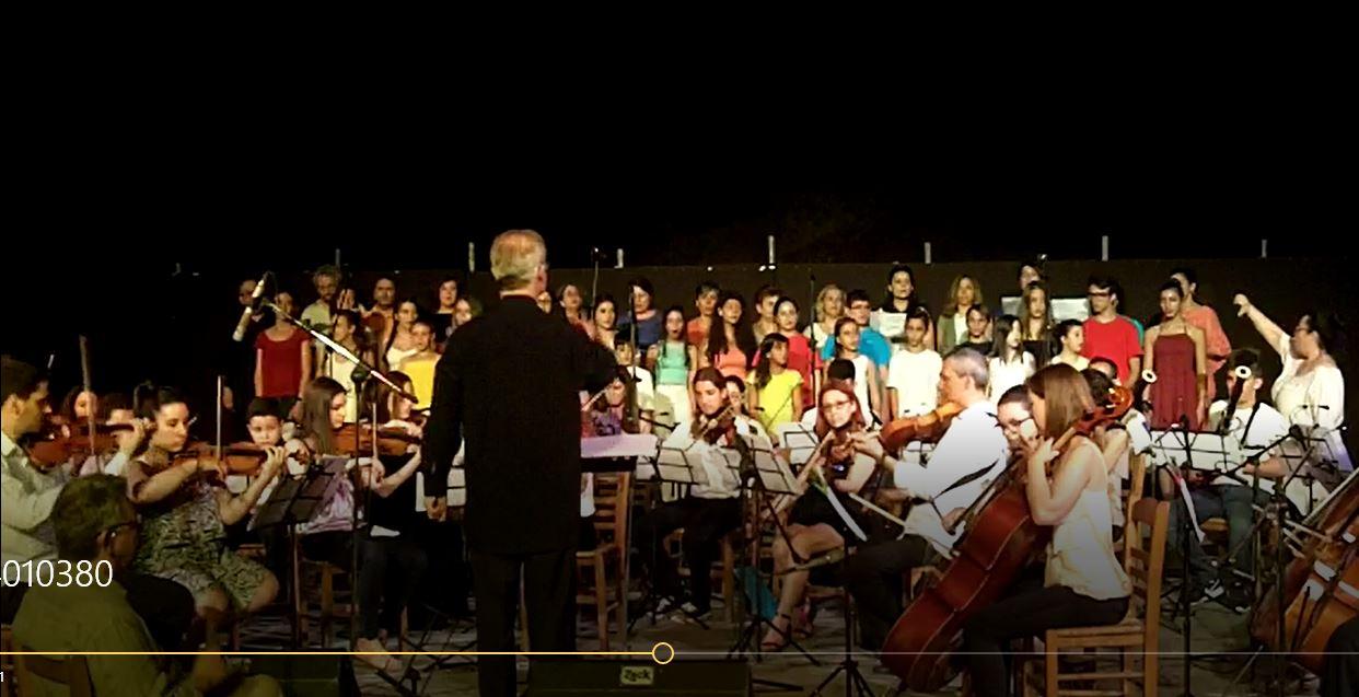 ΒΙΝΤΕΟ από την συναυλία του Κλασικού Τμήματος στην Πέτρα στις 29 Ιουνίου 2017
