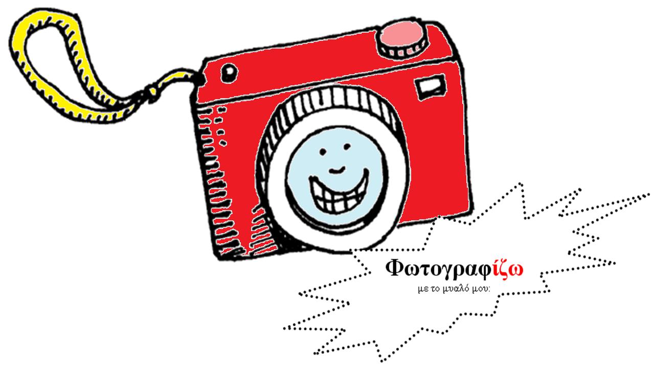 http://ikonolexiko.blogspot.com/