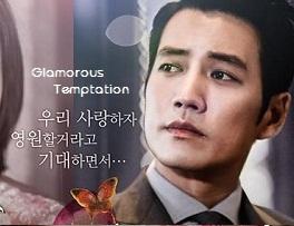 Biodata Pemeran Drama Korea Glamorous Temptation