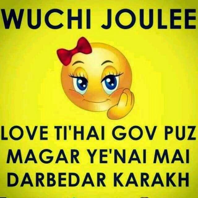 Wechi Julie Love ti hay go pozi Kashmiri