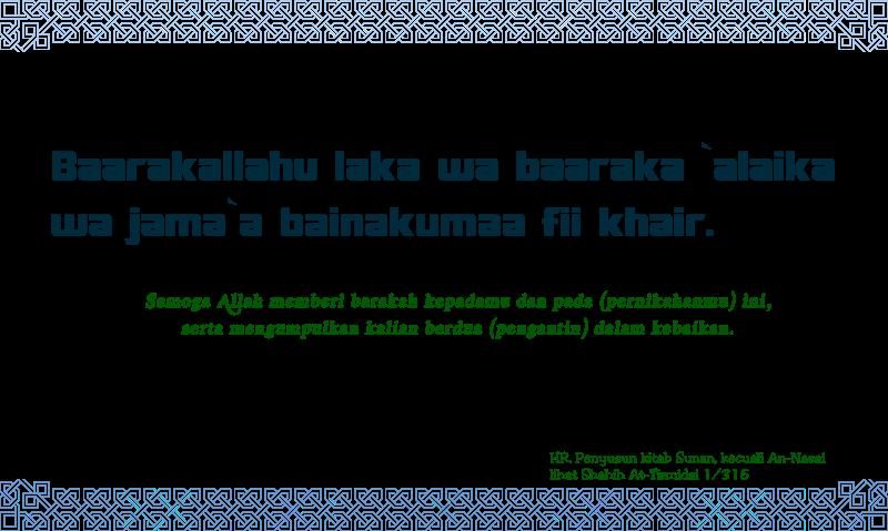 Contoh Undangan Aqiqah Anak Download Desain Template Desain Grafis