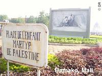 Mali+Bamako+Place+de+l'enfant+martyr+de+