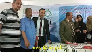 الحسينى محمد , #EgyEducation, #Egyteachersالخوجة, alkoga, التعليم, الحسينى محمد, المعلمين, دورة المعلم المحترف,