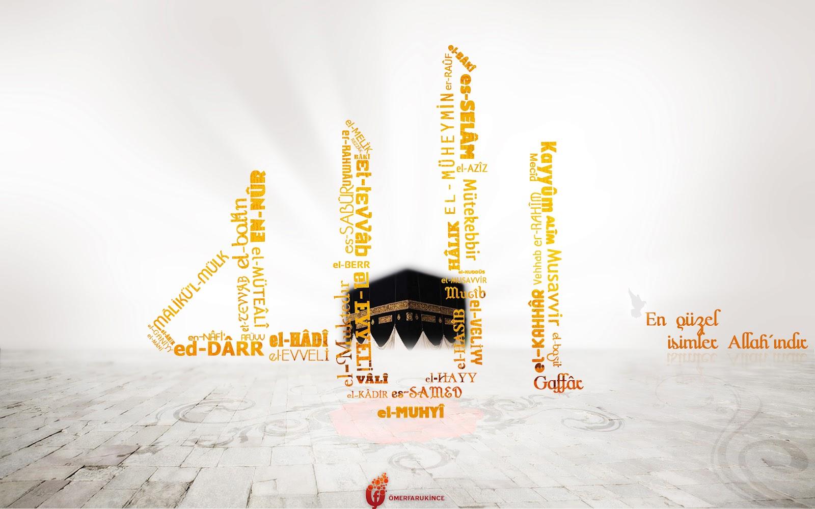 Wallpaper Kaligrafi Allah Fauzi Blog