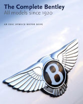 The Complete Bentley (ebook edition)