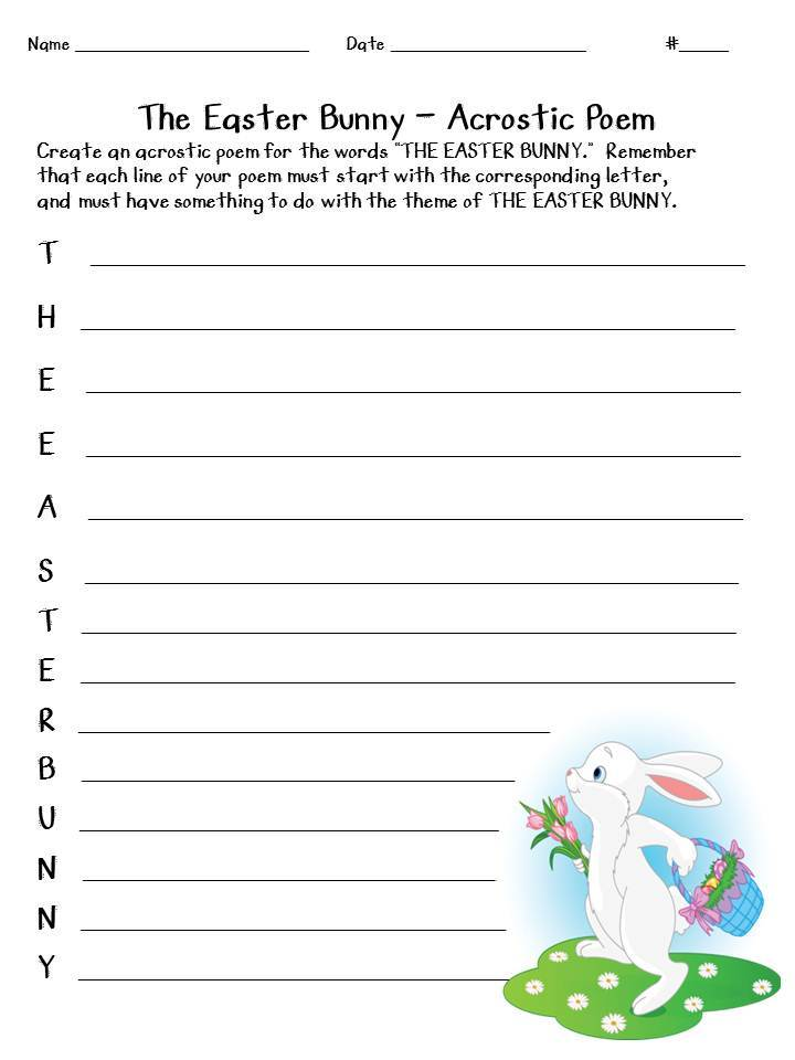 Acrostic Poems For Kids Template Acrostic poem templates