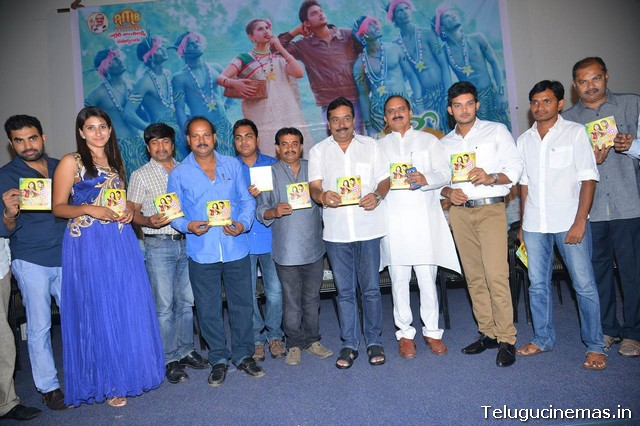Niluvave Valukanuladana Audio launched