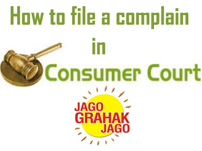 All about consumer forum you should know legal eagles these are judiciary set ups by the government to protect the consumer rights its main function is to maintain the fair practices by the sellers towards spiritdancerdesigns Image collections