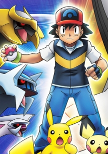 Pokemon 2014 – Pokemon Special