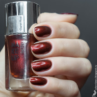 Makeup Factory #467 Claret Red