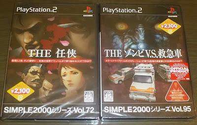 http://www.shopncsx.com/playstation2simpleseriesgamepackvol1-japanimport.aspx