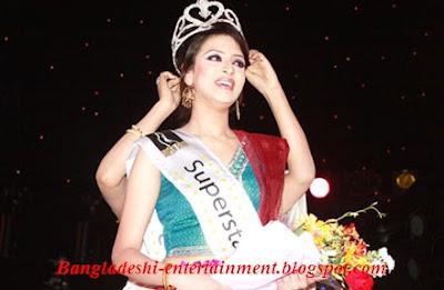 Bangladeshi actress Bidya sinha mim