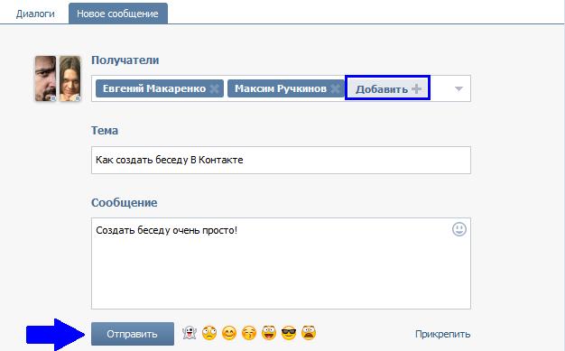 Как создать картинку в конт - Pulsar-eng.ru