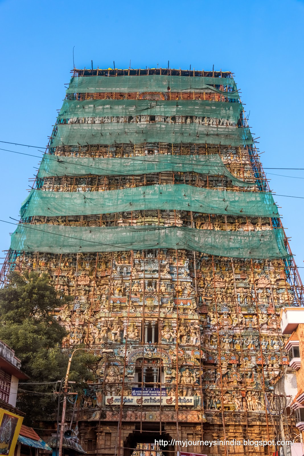 Kumbakonam India  City new picture : My Journeys In India: Kumbakonam Temples and Navagraha Temples
