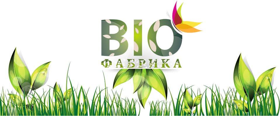 """ООО """"БИОФАБРИКА КОЛЬЦОВО"""""""