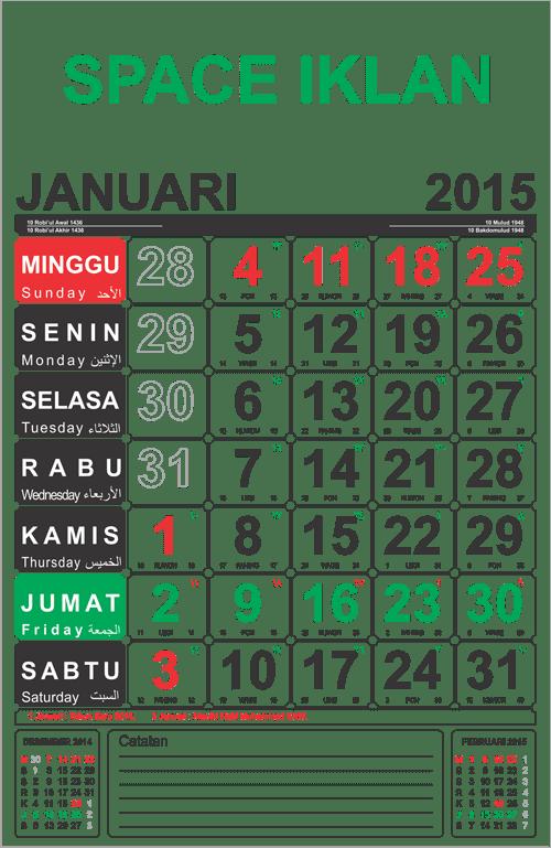 ... 2016 ~ TEMPATNYA DOWNLOAD TEMPLATE KALENDER 2015, Tanggalan 2015