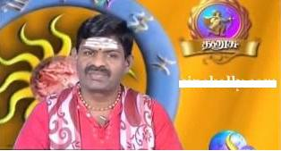 Thina Palan 12-07-2013 – Deepam Tv