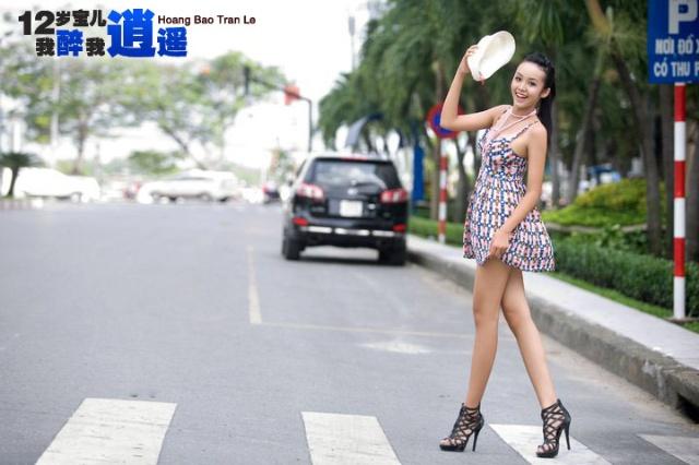 http://4.bp.blogspot.com/-14oyByoOaJA/Tf8pIED0qvI/AAAAAAAAAHk/ejijYEs1Ct4/s1600/Vietnam+12-year-old+Hoang+Bao+Tran+Le+I%2527m+drunk+I%2527m+Happy+-+7.jpg