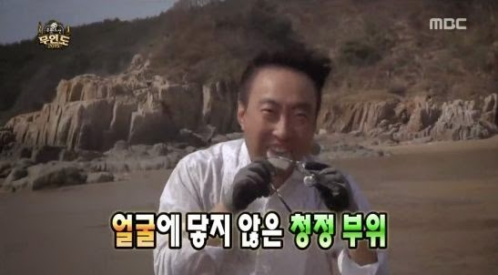 Yoo Jae Suk Desert Island Infinity Challenge coconut Jeong Hyeong Don Haha Jeong Jun Ha park myeong su video clip enjoy korea hui Korean Entertaninment Programs tenth anniversary infinite challenge muhandojeon Drone feeding food ripe persimmon hungry zombie ice cream pudding cream cake vacuum cleaner